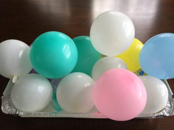 Balloons blown up